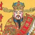 Phong thủy Đông Phương