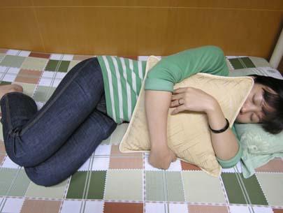 coihuongnam Coi hướng khi nằm ngủ