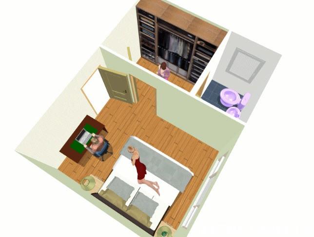 phong thuy phong ngu co phong ve sinh 33bff Giải pháp phong thủy cho phòng tắm nằm trong phòng ngủ