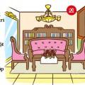 7-cam-ky-phong-khach-khien-gia-dinh-gap-nhieu-xui-xeo-h6-1482460511-width500height364